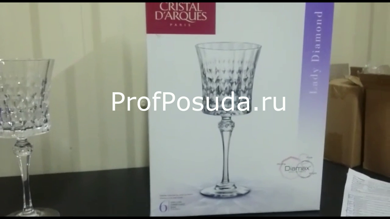 Бокал для вина «Леди Даймонд» Cristal d`ARC Lady Diamond фото 7