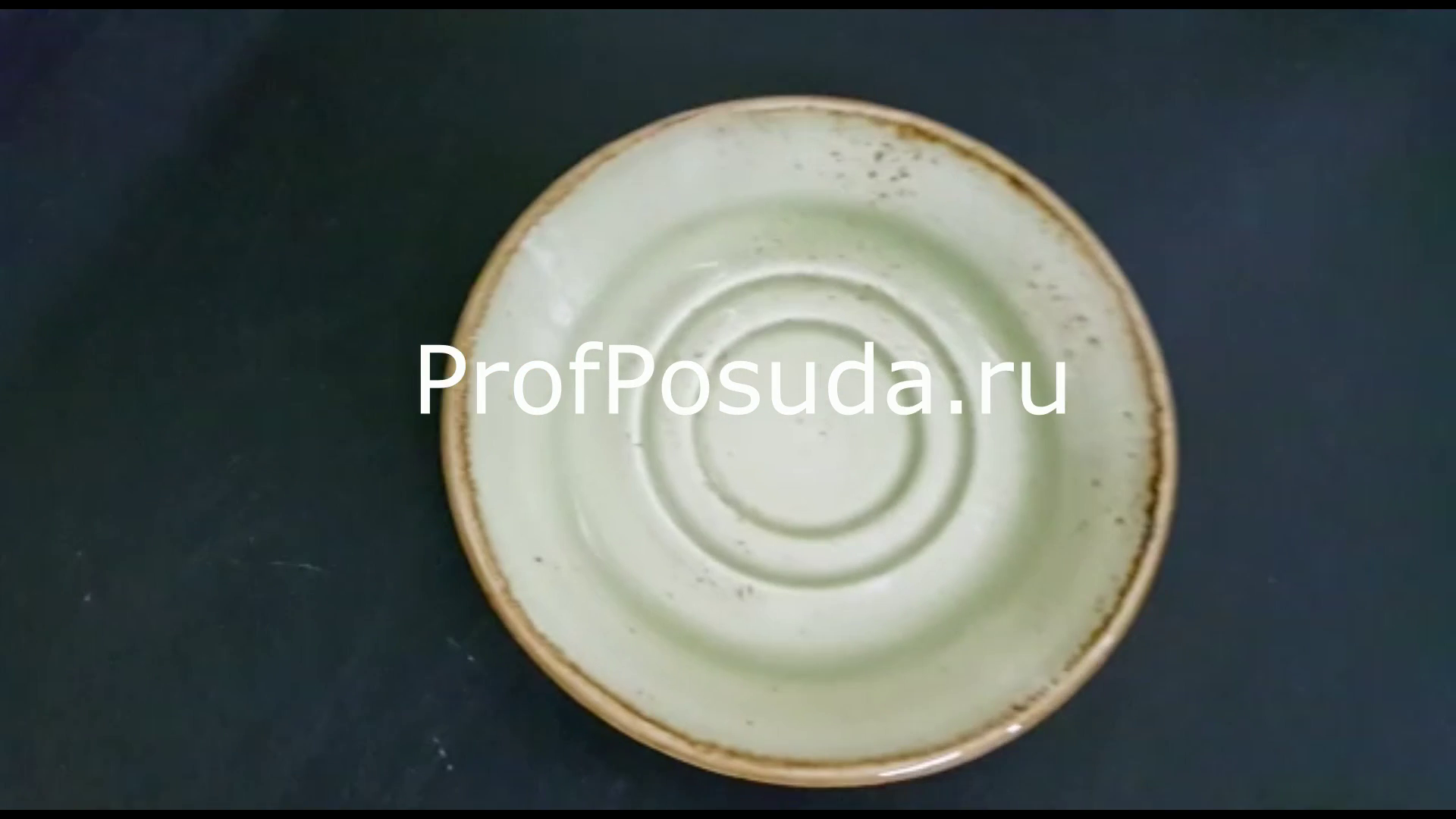 Блюдце «Крафт» Steelite Craft Green фото 3
